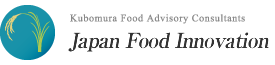 Kubomura Food Advisory Consultants Japan Food Innovation