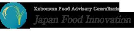 Kubomura Food Advisory Consultants Japan Food Innovation
